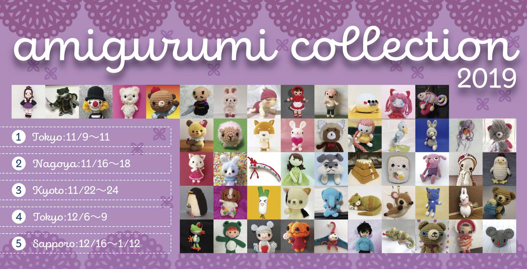 Rabbit, tiger, monkey finger puppets free here - http://gosyo.co ... | 1021x2000